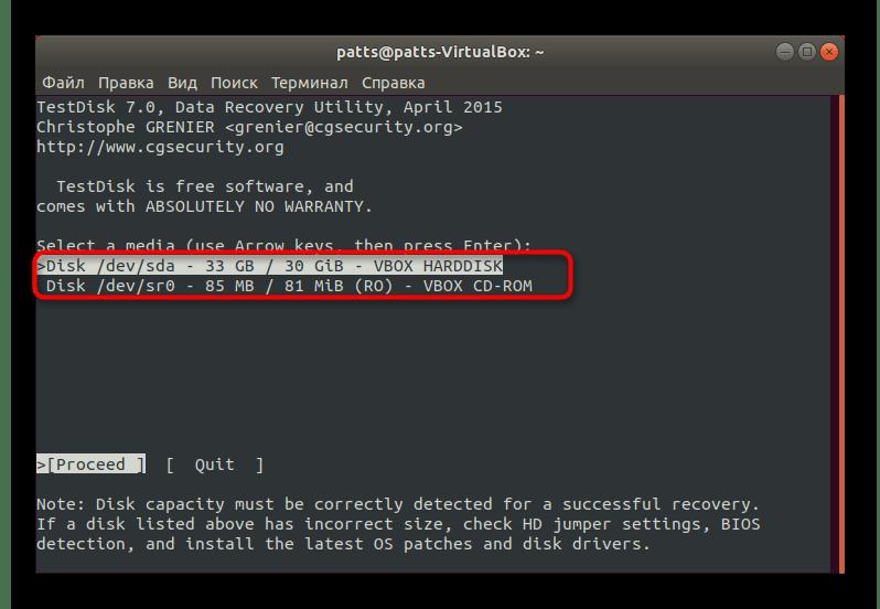 Выбрать необходимый раздел для восстановления TestDisk в Ubuntu