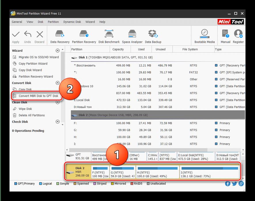 Выделить диск в MiniTools Partition Wizard для конвертации MBR в GPT