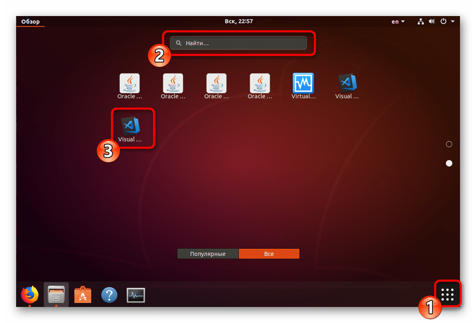 Запуск Visual Studio в Linux через меню