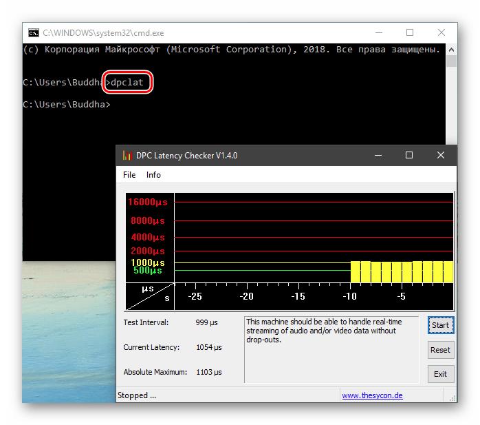 Запуск приложения с помощью переменной PATHEXT в Windows 10
