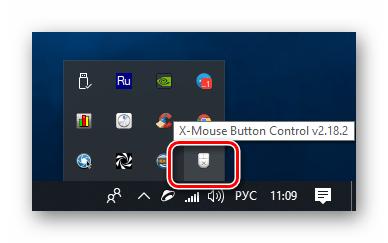 Запуск программы X-Mouse Button Control из области уведомлений в Windows 10