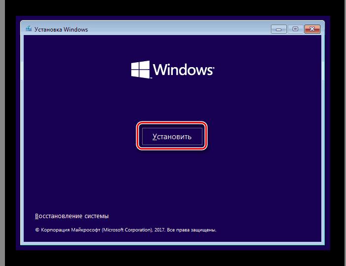 Запуск установки Windows 10 с флеш-накопителя