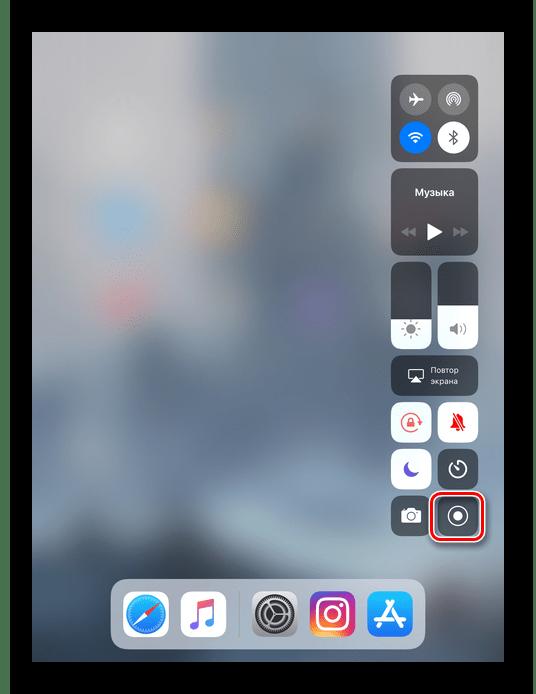 Значок записи экрана в Панели быстрого доступа на iPhone