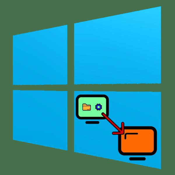 как перенести windows 10 на другой компьютер