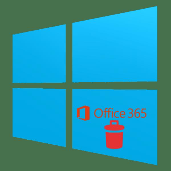 как полностью удалить офис 365 в windows 10