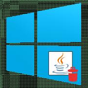 как удалить java с компьютера на windows 10