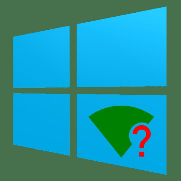 почему отключается вай-фай на ноутбуке с windows 10