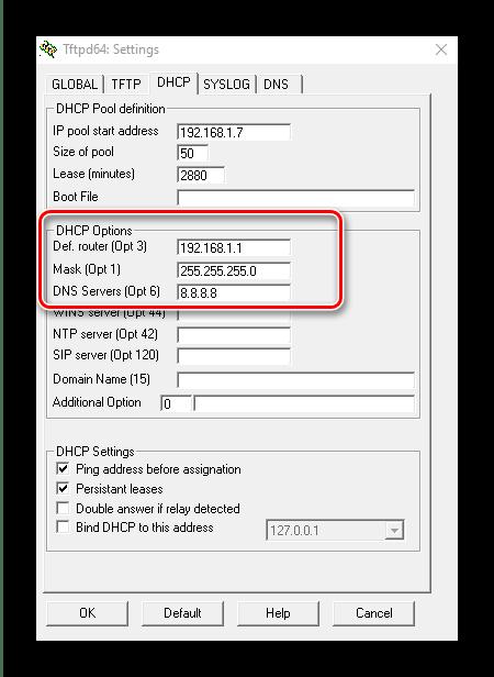 Адрес роутера и шлюзов DHCP в Tftp для настройки сервера установки Windows 10 по сети