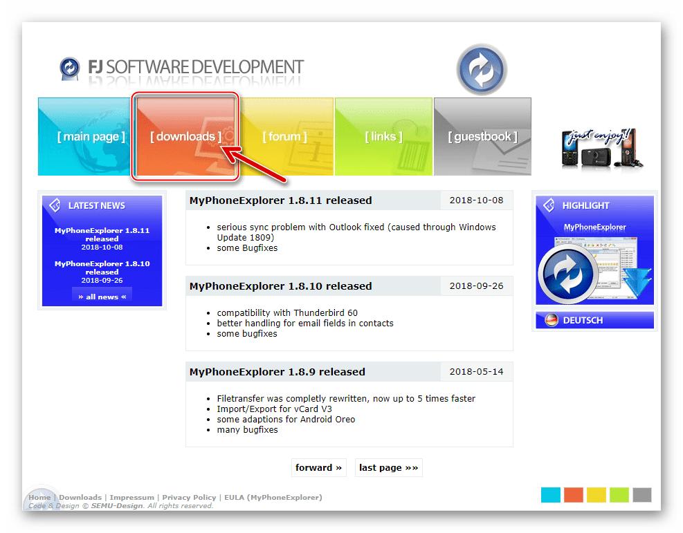 Fly IQ4404 MyPhoneExplorer скачать приложение с официального сайта