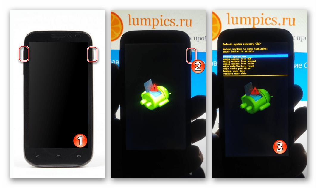Fly IQ4404 как запустить среду восстановления (рекавери) смартфона