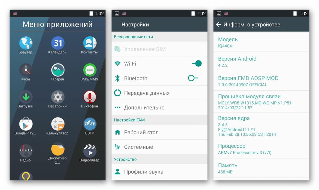 Fly IQ4404 кастомная прошивка на базе Android 4.2 для второй ревизии аппарата
