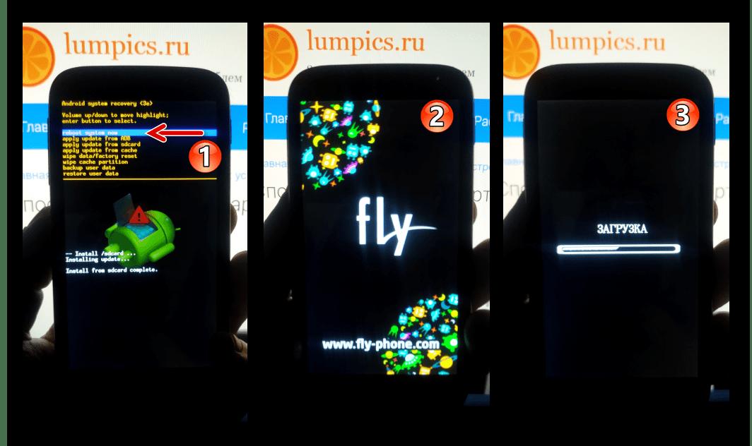 Fly IQ4404 перезагрузка в Андроид после установки официальной прошивки через заводское рекавери