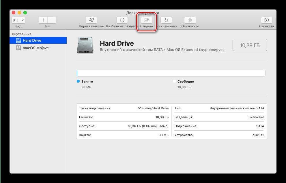 Форматирование накопителя в дисковой утилите на macOS