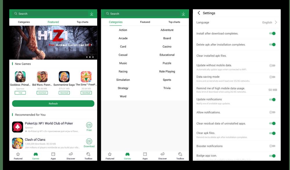 Использование приложения MoboPlay на Android