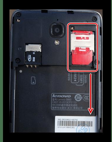 Извлечение SIM-карты на устройстве Android