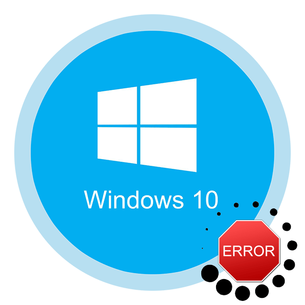 Как исправить ошибку «Компьютер запущен некорректно» в Windows 10