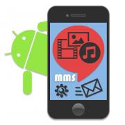 Как отправить ММС с Андроид