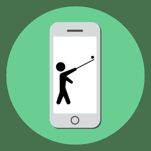 Как подключить селфи-палку к iPhone