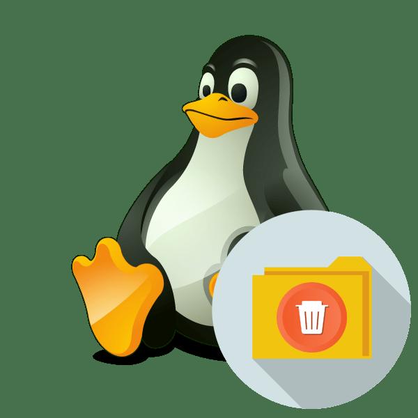 Как удалить каталог Linux