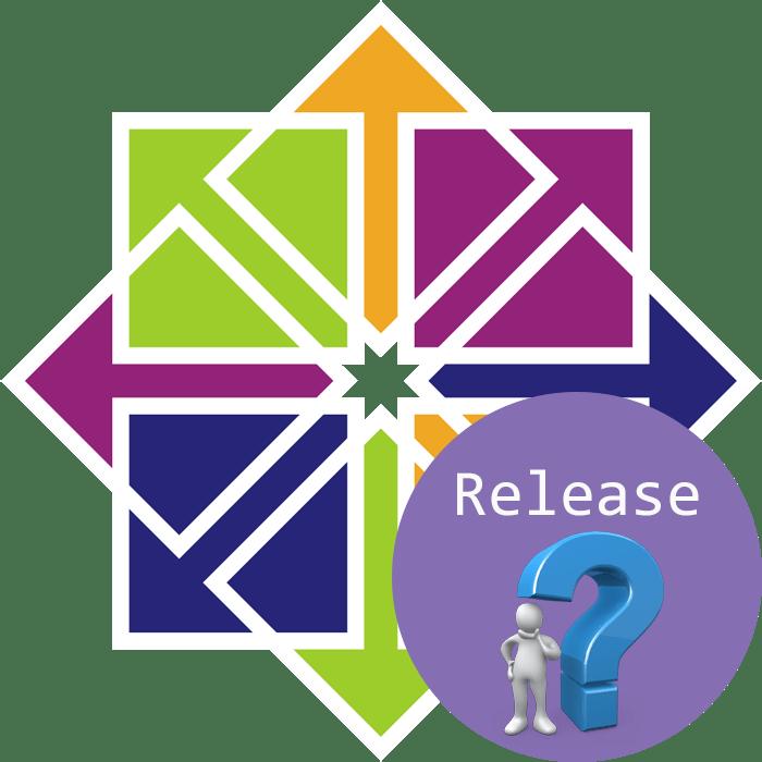 Как узнать версию CentOS