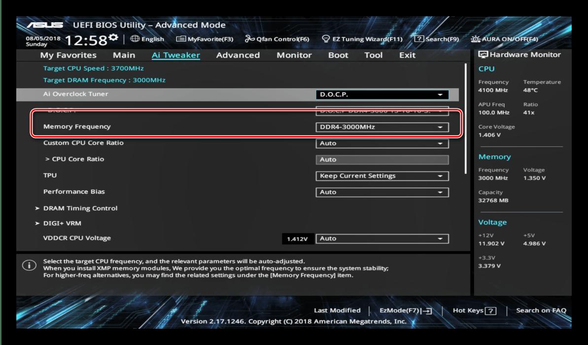 Конфигурация частоты RAM во время настройки UEFI BIOS Utility