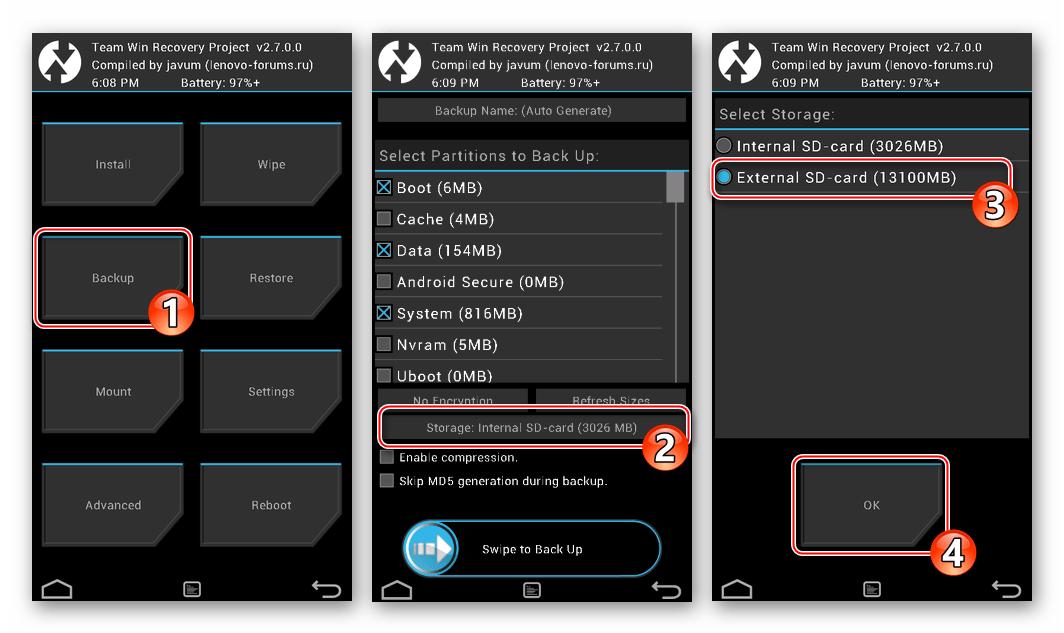 Lenovo S650 рекавери TWRP 2.7.0.0 (CN) резервное копирование - выбор места хранения бэкапа
