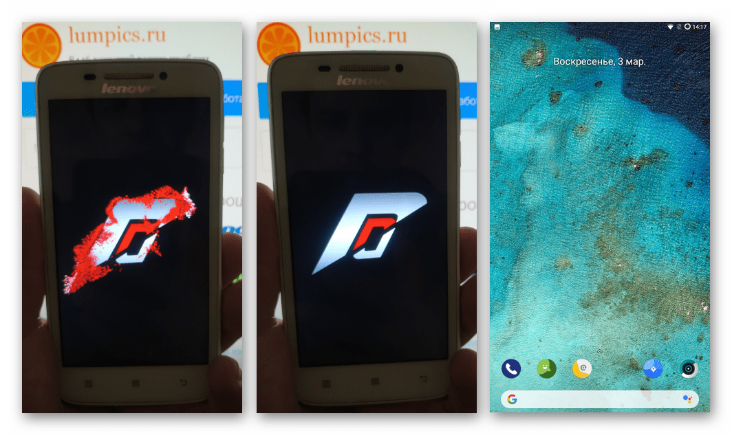 Lenovo S650 запуск кастомной прошивки Android 7 после инсталляции через TWRP
