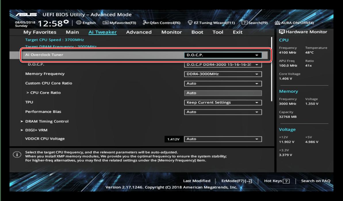 Настроить профиль AI Tweaker во время настройки UEFI BIOS Utility