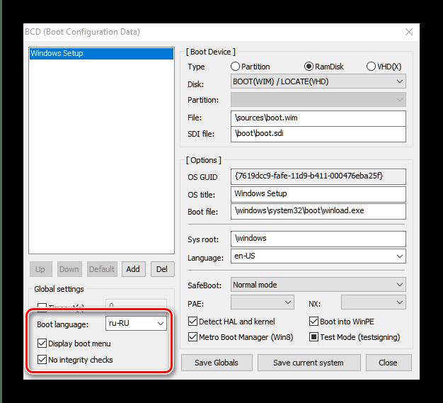 Настроить язык и системные параметры загрузчика установки Windows 10 по сети в Bootice