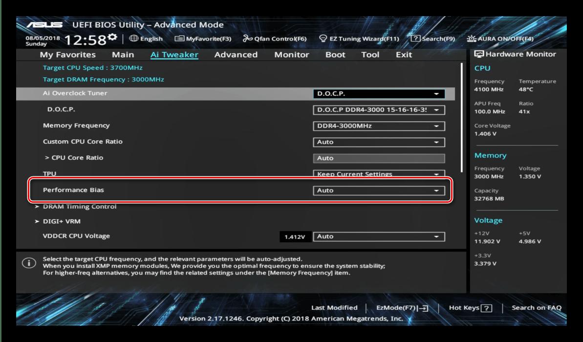 Настройка цикличности производительности во время настройки UEFI BIOS Utility