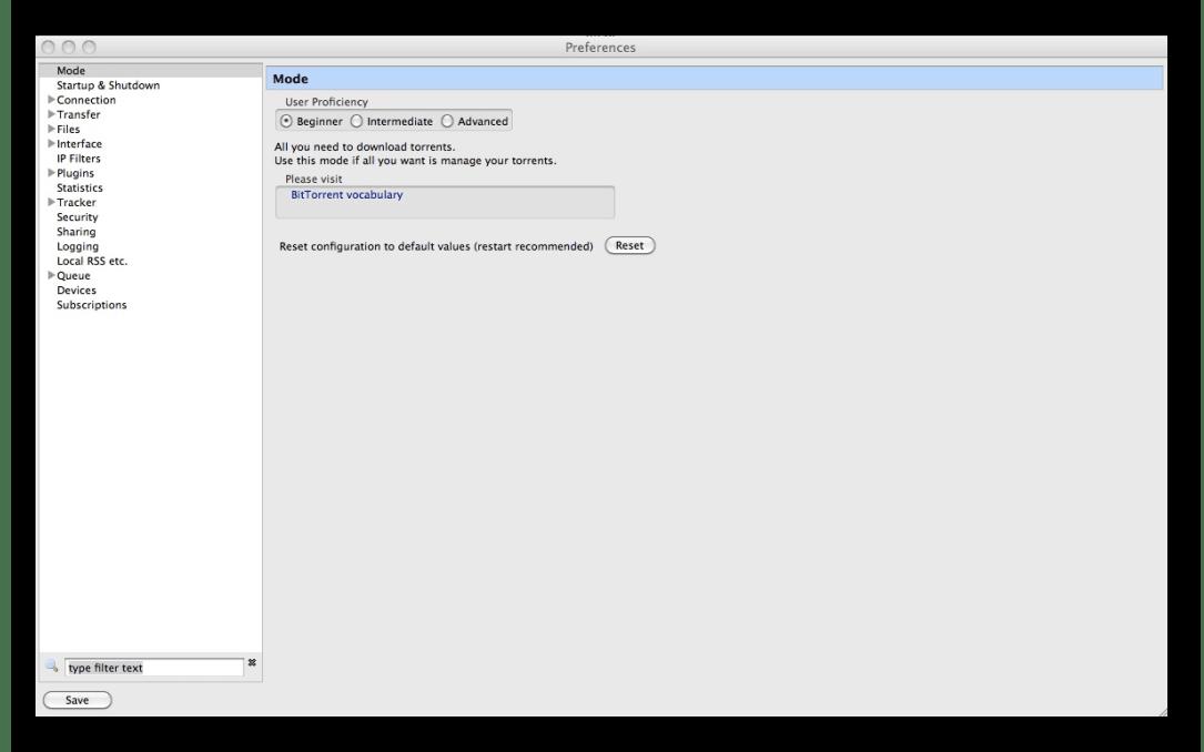 Настройки программы Vuze - торрент-клиента для macOS
