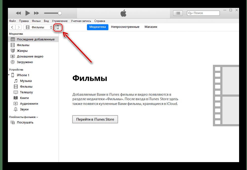 Нажатие на значок подключенного устройства в программе iTunes на компьютере для удаления рингтона на iPhone