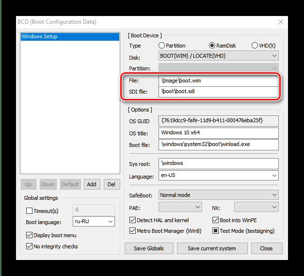 Основные файлы загрузчика установки Windows 10 по сети в Bootice