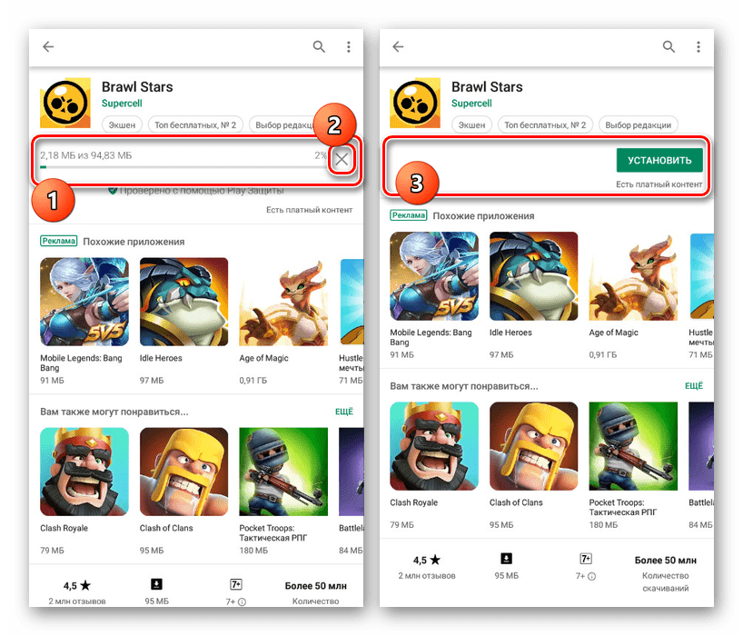 Останавливаем загрузку файлов и приложений на Android