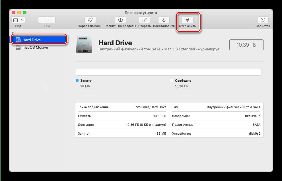 Отключение накопителя от системы в дисковой утилите на macOS