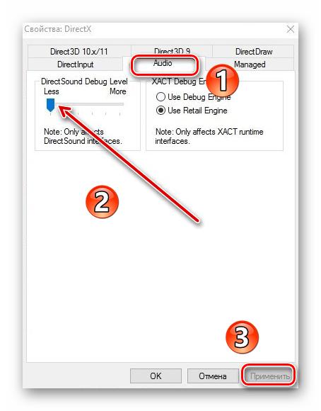 Отключение звукового аппаратного ускорения в пакете SDK Windows 10