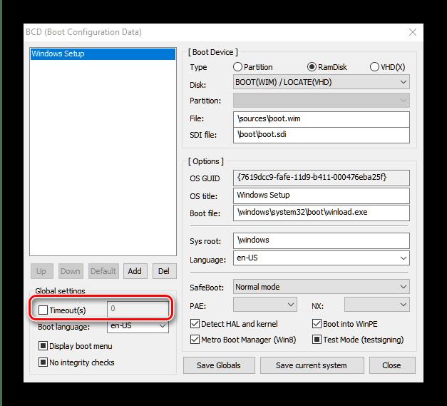 Отключить таймаут загрузчика установки Windows 10 по сети в Bootice