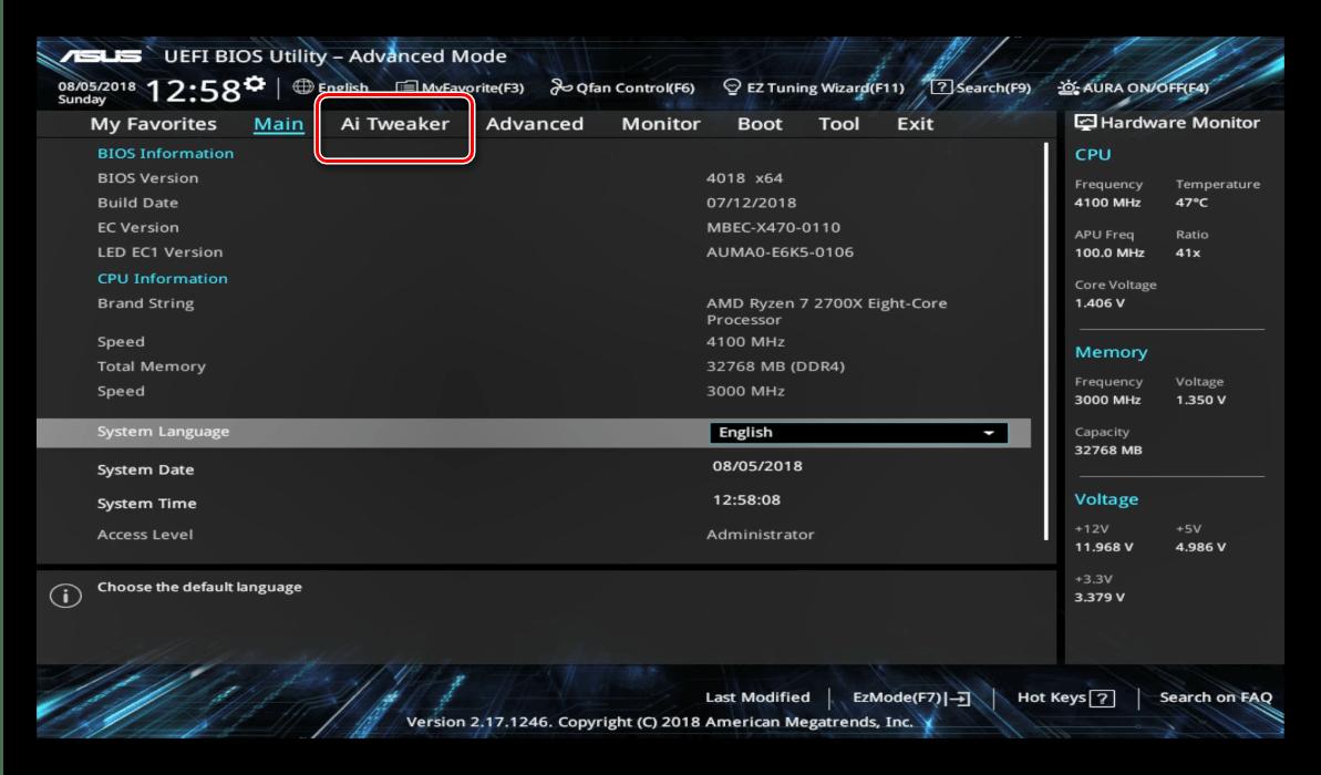 Открыть AI Tweaker во время настройки UEFI BIOS Utility