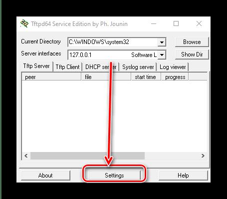 Открыть параметры Tftp для настройки сервера установки Windows 10 по сети