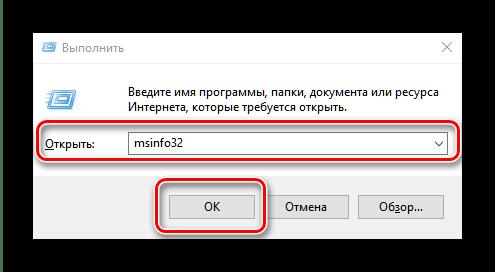 Узнаём, BIOS или UEFI используется в компьютере