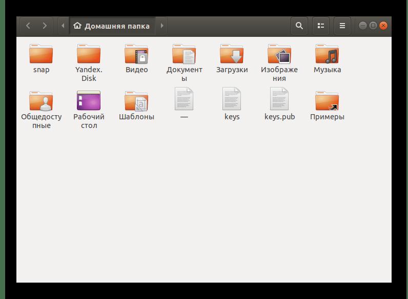 Открытие файлового менеджера для дальнейшего перехода в папку Linux