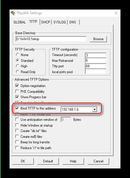 Парамедры адреса в Tftp для настройки сервера установки Windows 10 по сети