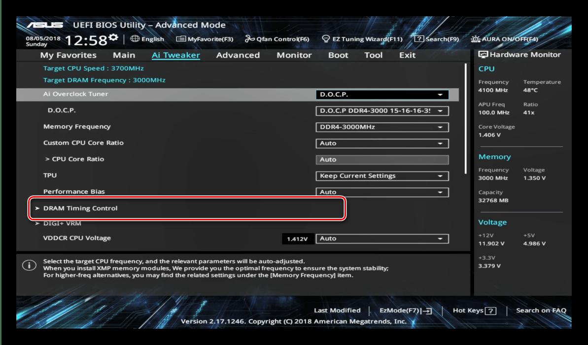 Параметры таймингов RAM во время настройки UEFI BIOS Utility