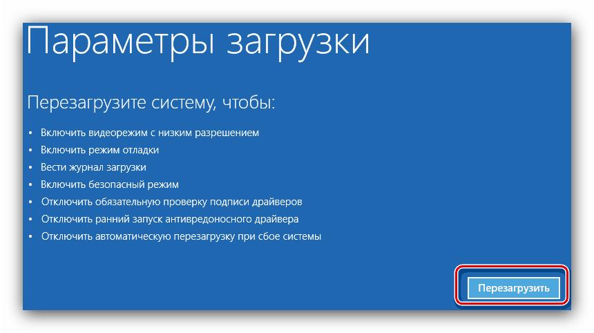 Parametryi-zagruzki-sistemyi