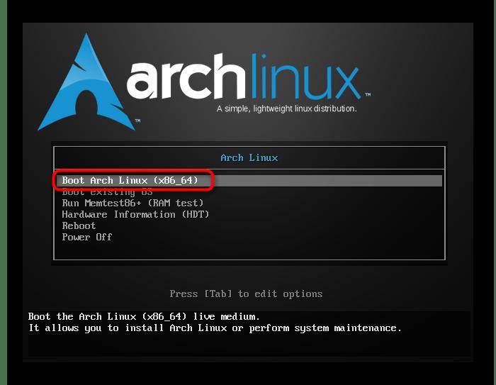 Переход к Live-режиму установки операционной системы Arch Linux