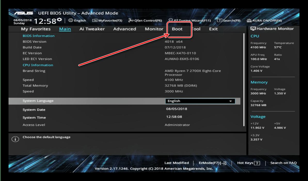 Переход к параметрам загрузки во время настройки UEFI BIOS Utility