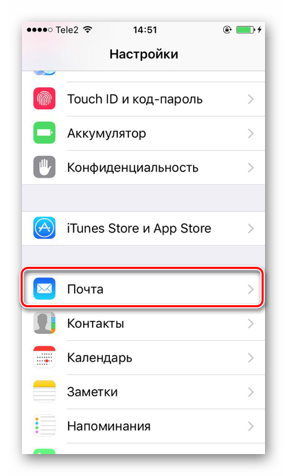 Переход в раздел Почта в настройках iPhone для включения синхронизации заметок с учетной записью Gmail