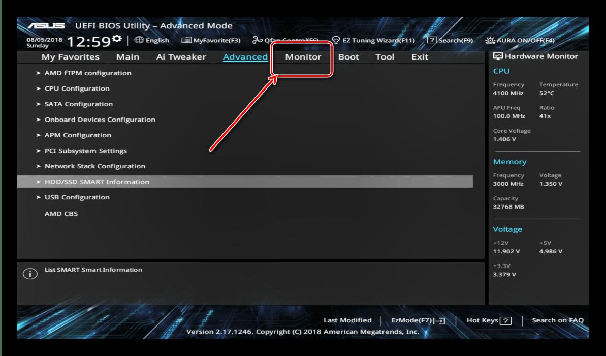 Перейти на вкладку мониторинга во время настройки UEFI BIOS Utility