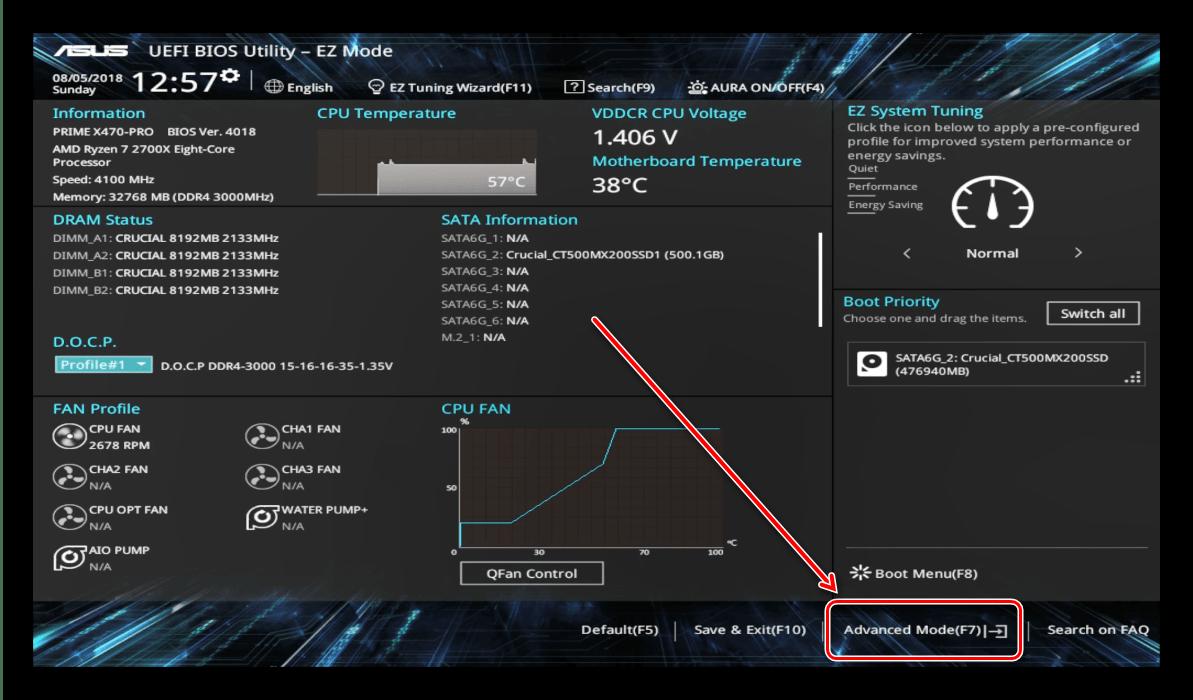 Переключение UEFI BIOS Utility в продвинутый режим