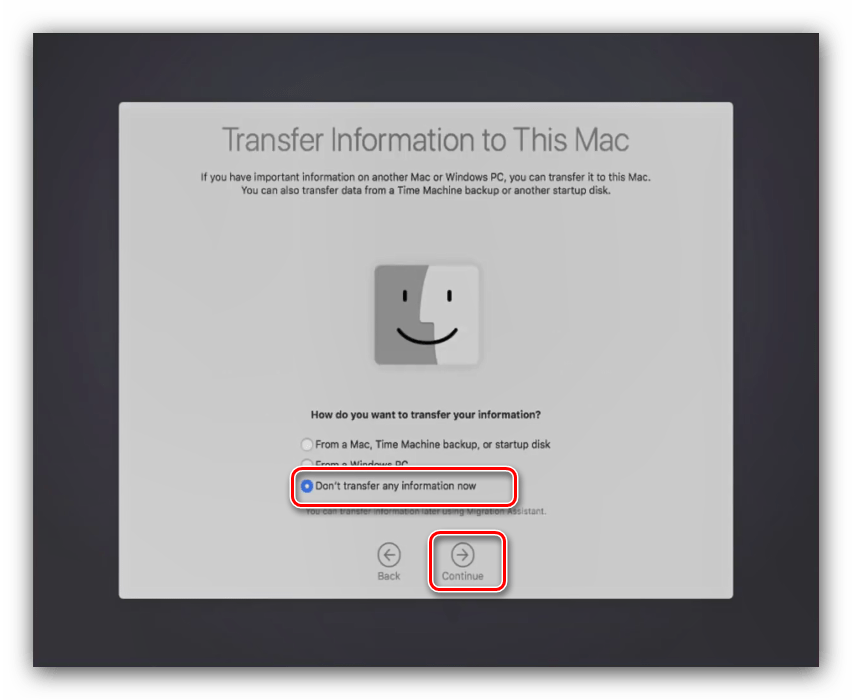 Перенос данных в процессе установки macOS на VirtualBox